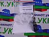 Флюс ПВ-209Х Для пайки меди и стали Украина. 50 грамм