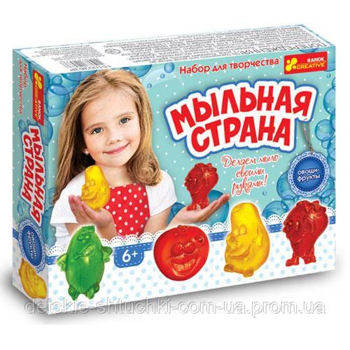 """9010-03 Мильна країна """"Овочі - фрукти"""""""