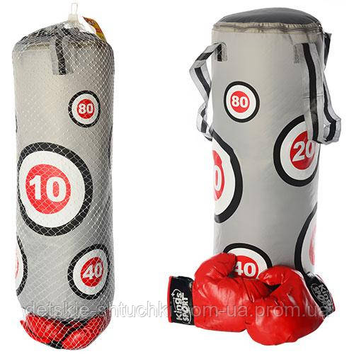 Боксерський набір M 2914 груша,  2 ручки, перчатки, сітка, 45-14-14 см