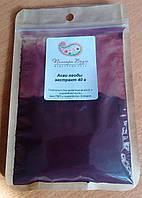Ягоды асаи –  антиоксидант и витаминный коктейль, порошок 40 г