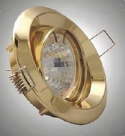 Светильник точечный поворотный латунь BRILUM DL-4