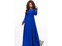 Женское вечернее платье длинное в пол 26145 / размер 42,44,46 / цвет электрик