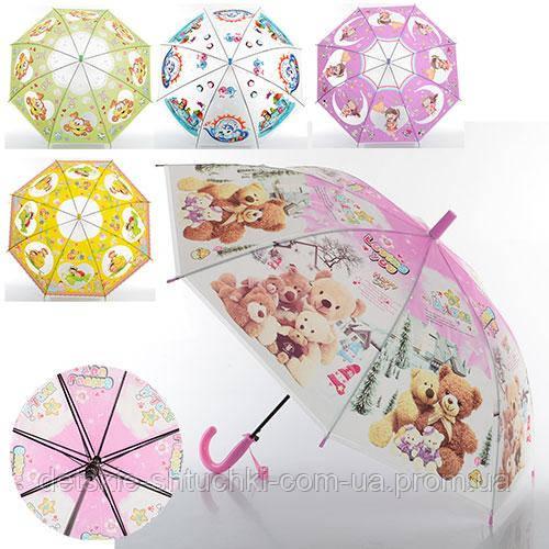 Зонтик детский MK 0528