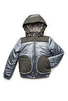 Демисезонная куртка на мальчика 5-8 лет. Серая