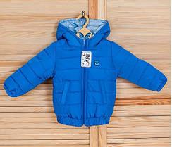 Демисезонная курточка для мальчика 86/92 (1-2 года) синяя