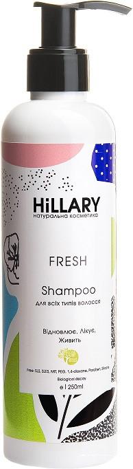 Натуральный шампунь для всех типов волос Fresh Shampoo 250 мл
