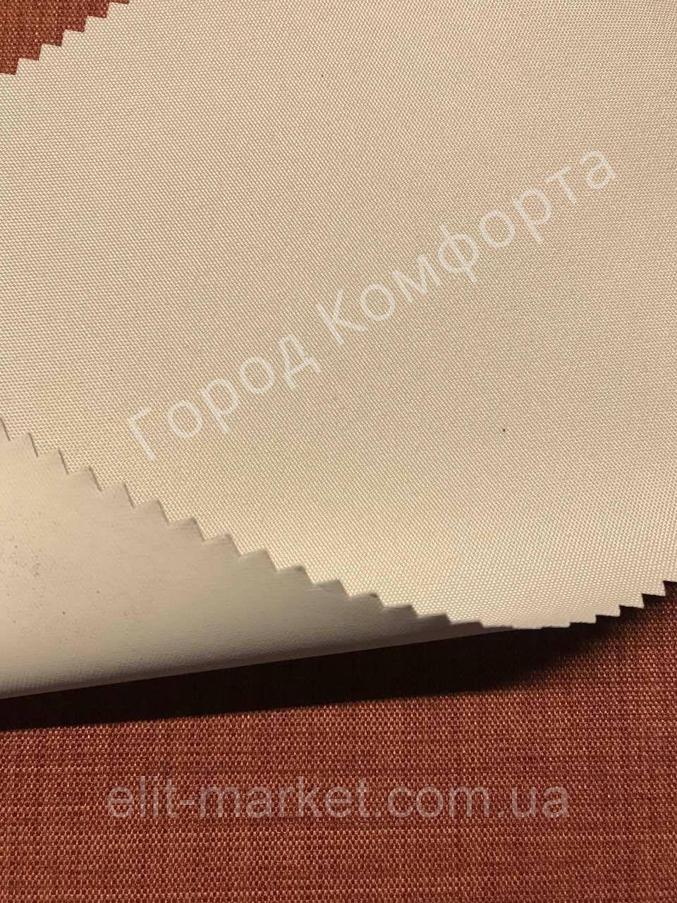 Рулонная штора Блэкаут слоновая кость