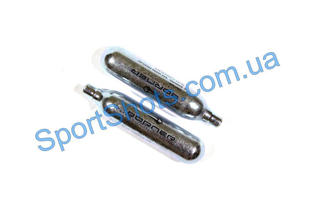 Баллон Borner СО2 12gr для пневматического оружия