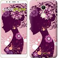 "Чехол на Xiaomi Redmi 5 Силуэт девушки ""2831c-1350-2911"""