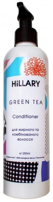 Кондиционер для жирных и комбинированных волос Сonditioner GREEN TEA Hillary 250 мл