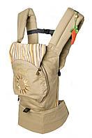 """Эргономический рюкзак """"My sun"""" , кенгуру. С сеточкой для проветривания спинки. НОВИНКА!, фото 1"""