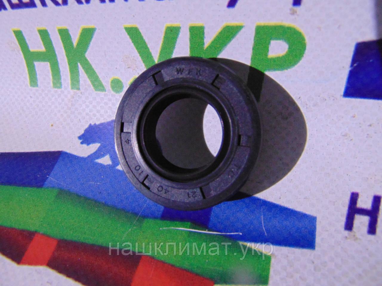 Сальник 22*40*10 (WLK), фото 1