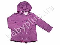 Куртка бемби в Украине. Сравнить цены 7a152f7b6624a