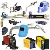 Сварочное и газосварочное оборудование