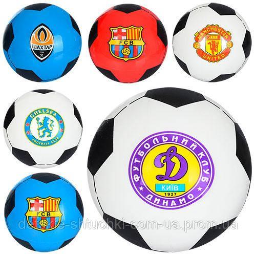 М'яч дитячий MS 0244-1 8,5 дюймів, одностікерний, ПВХ, 60-65 г., 5 видів (футб.клуб).