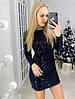 Женское нарядное мини-платье из пайетки