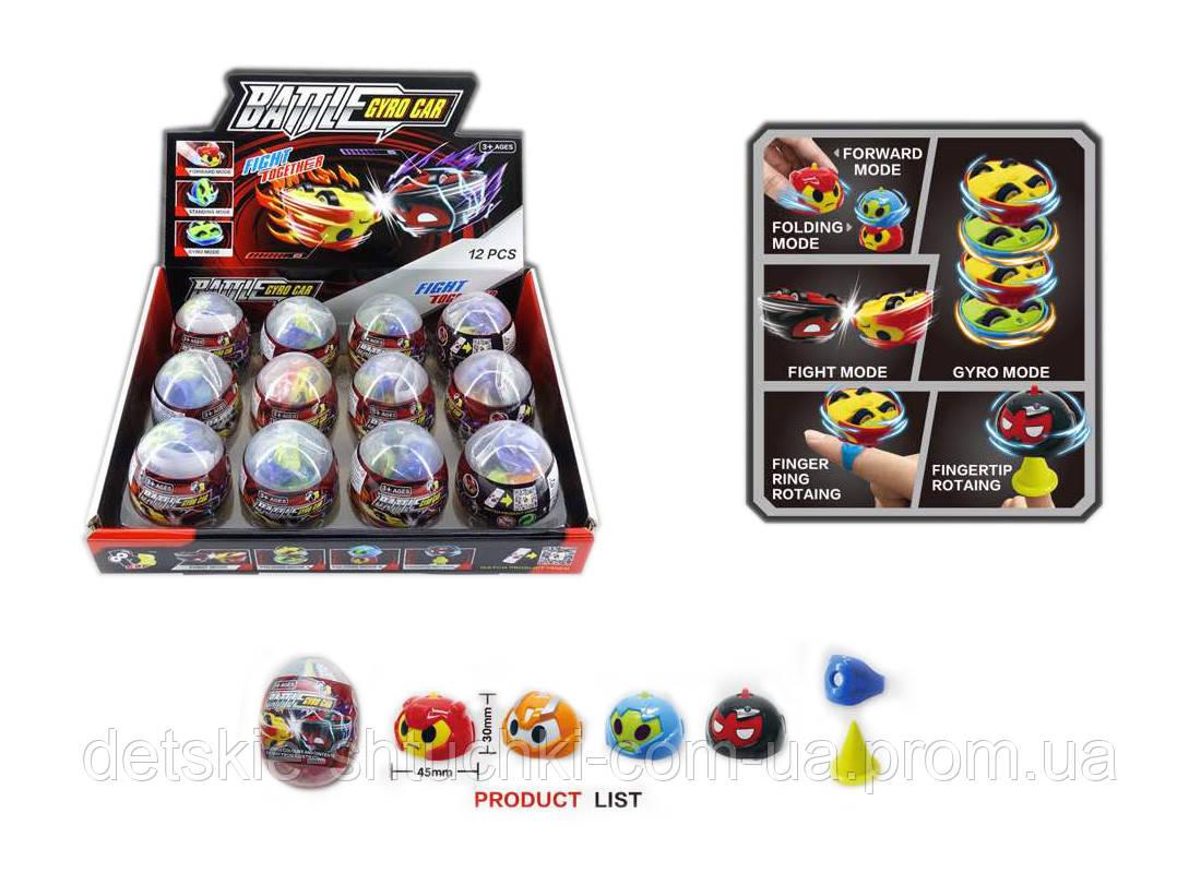 """Машинка """"Жук"""" из серии Battle Gyro Car в яйце ВВ016S цена за 1 шт"""