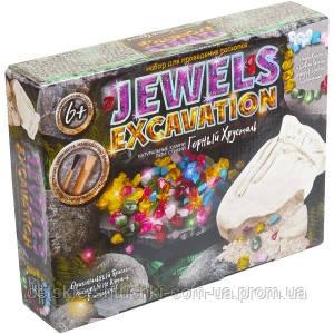 Набір для розкопок «Jewels excavation» JEX-01–10 ФР-00007571