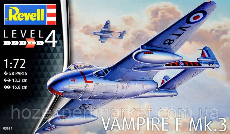 Истребитель Vampire F Mk.3