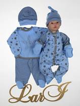 """Набор для новорожденных """"Звездопад"""" - 5 предметов (голубой)"""