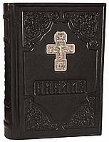 Библия (кожаная)