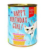"""Банка для вечеринки """"Happy birthday girl!"""""""