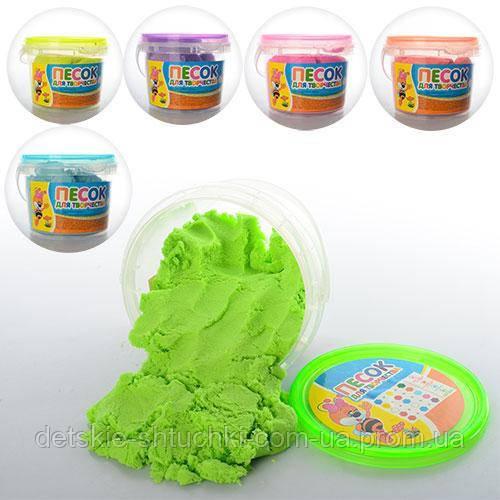 Пісок для творчості MK 0830 6 кольорів, 500 г., відро, 12-9-9 см.