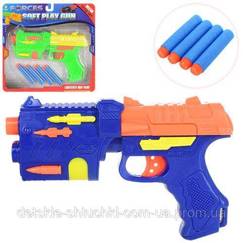 Пістолет 781B м'які кулі 25-24-4 см.