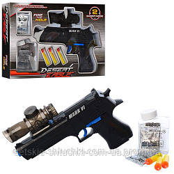 Пістолет 876-3 водяні кулі, м'які кулі-присоски 3 шт