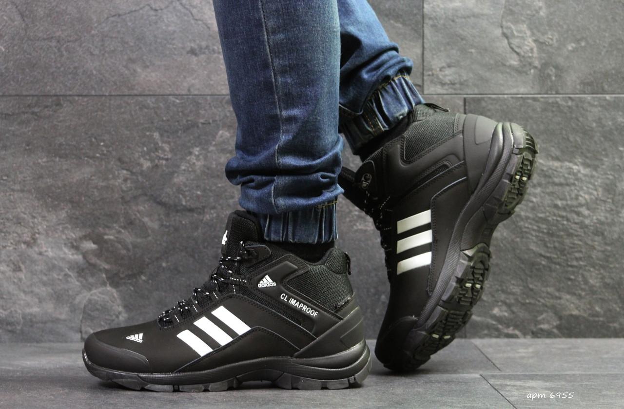 Мужские зимние кроссовки Adidas Climaproof,нубук ,черно-белые 41,42р