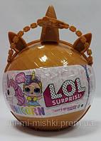 Кукла в шаре LOL UNICORN единорог, игрушка для девочек