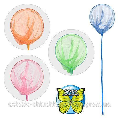Сачок для бабочек M 0062 U/R