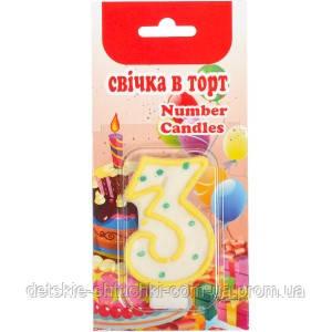 Свечка-цифра «3» СЦ3