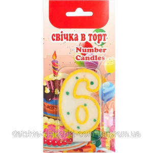 Свечка-цифра «6» СЦ6
