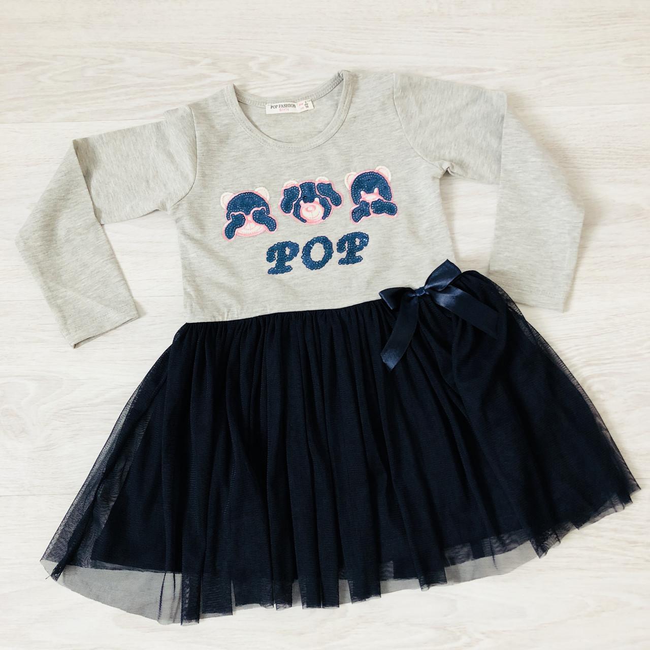Платье  Brezee (3-8 лет)