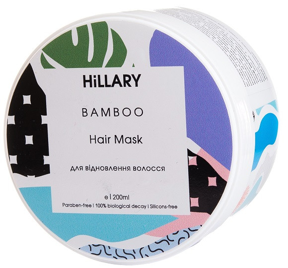 Натуральная маска для восстановления волос BAMBOO Hair Mask 200 мл Hillary