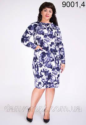 d6f9523353b Платье женское модное стильный принт размер 44-54