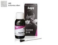 Краска для кожи и замши Kaps Super Color 403