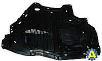 Защита двигателя на Mitsubishi Grandis (Митсубиси Грандис) 2003-2011