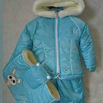 Зимний костюм тройка для мальчика (конверт, куртка, комбинезон). Бирюзовый
