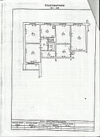 Продам Квартиру в Кременчуге 4-х комнатную улучшенной планировки СРОЧНО!