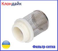 """Фильтр (сетка) на обратный клапан 1"""""""