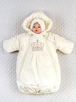 """Комбинезон - конверт """"Королевский"""" (молочный) на осень-весну новорожденному"""