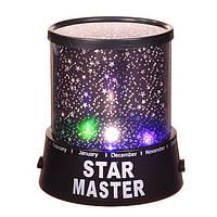 Cветильник-звездное небо, проектор Стар Мастер Star Master маленький