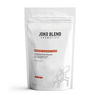 Альгинатная маска базисная универсальная для лица и тела Joko Blend 100 гр