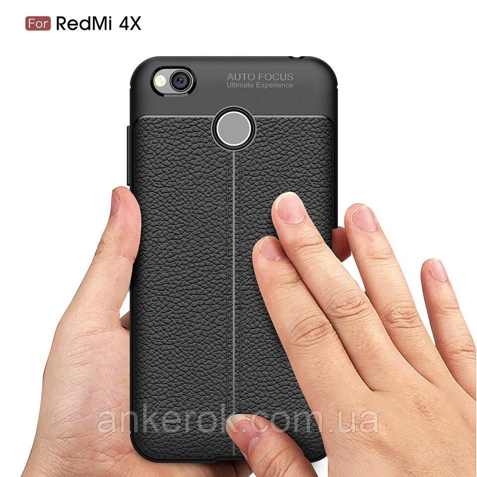 Чехол-бампер для Xiaomi Redmi 4x (Black)