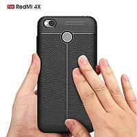 Чохол-бампер для Xiaomi Redmi 4x (Black)