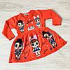 Платье Paty Kids   ( 2-6 ЛЕТ)