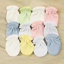 Рукавички, царапки для новорожденных деток в роддом