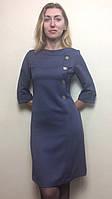Женское офисное платье трапеция с пуговицами П190